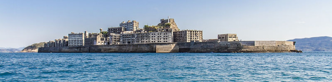 Picture_articleH comme Hashima